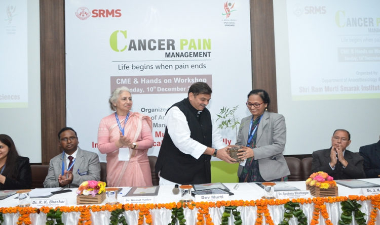 13 dec srms mein cancer par medical conference